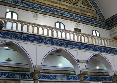 Al Jazar Mosque